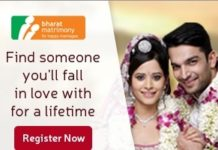 Marriage Matrimonial